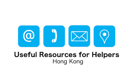 Resources for helper in hong kong