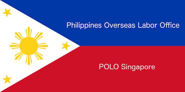 Filipino Domestic Helpers Singapore
